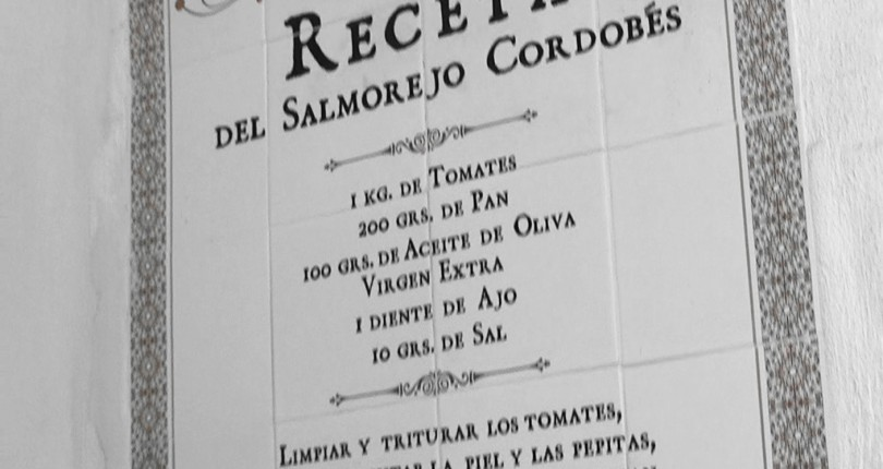 Томатный суп. Рецепт испанской кухни на стене дома XVII века